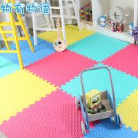 物有物语 爬行垫 儿童玩具泡沫地垫儿童卧室地毯拼图地板60*60*1.2cm加厚大号爬行垫子拼接 榻榻米(4个起发)