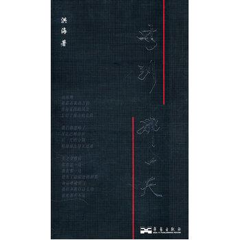文学 中国现当代诗歌 等到那一天