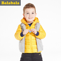巴拉巴拉童装男童马甲小童宝宝上衣2016冬装儿童加厚保暖背心男孩