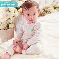 佳韵宝 儿童纯棉春秋季衣服婴儿内衣套装新生儿宝宝透气防风睡衣