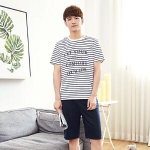 森马睡衣男2017夏季新款条纹套装休闲家居服短袖短裤学生青少年潮