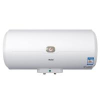 Haier/海尔[官方直营]60升海尔防电墙电热水器ES60H-C6(NE)