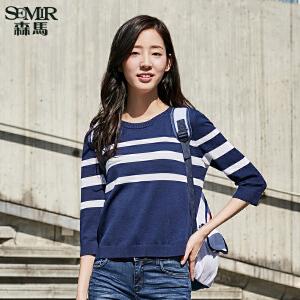 森马针织衫 2017春季新款 女士韩版条纹圆领套头百搭七分袖线衫女