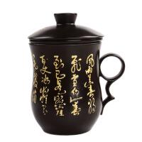 尚帝茶具 中国风唐诗 陶瓷杯子 办公泡茶杯 过滤内胆 三件杯 GRBT1F81