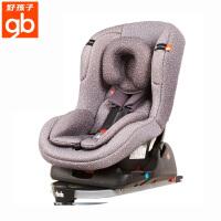 【当当自营】【支持礼品卡】好孩子CS308宝宝安全座椅汽车用 0-4岁安全坐椅 isofix硬接口CS308灰星M216