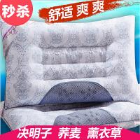 OLYI 床上用品荞麦枕 薰衣草枕芯 决明子枕头 会销热卖磁疗健康枕头包邮