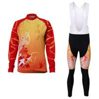 女骑行服长袖套装自行车服春秋季吸湿排汗速干衣 户外运动