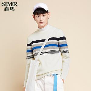森马针织衫 冬装 男士圆领套头简约条纹撞色毛线衫韩版潮