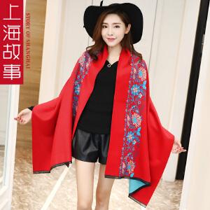 上海故事春秋冬女士韩版新款时尚仿羊绒披肩围巾两用长加厚百搭