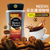Nestle/雀巢 雀巢速溶纯黑咖啡340g 美式咖啡 美国进口雀巢原味速溶咖啡休闲饮品coffee