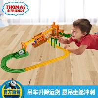 托马斯和朋友合金系列之雾雾岛惊险索道套装DGC12 儿童益智玩具