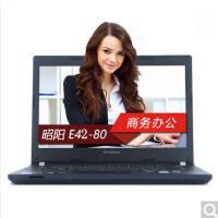 联想(lenovo)昭阳 E42-80 14.0英寸笔记本电脑 E41升级版 I5 6267 8G内存 256G固态 DVDRW/2G独显DOS