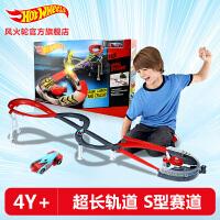 美泰风火轮hotwheels 回旋赛道玩具赛车轨道套装X2589