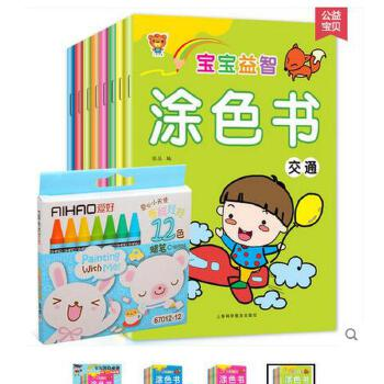8册幼儿童学画画书宝宝涂色书涂涂乐绘画本填色书2-3-4-5-6岁宝宝儿童