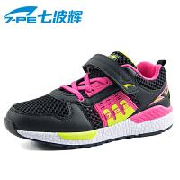 七波辉女童鞋 2017春季新品透气网布鞋运动鞋透气女童鞋中大童
