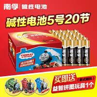 南孚电池 5号20节装碱性电池 聚能环AA LR6干电池1.5V