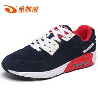 金帅威 男鞋秋冬低帮气垫复古反绒皮休闲鞋运动跑步鞋男学生鞋