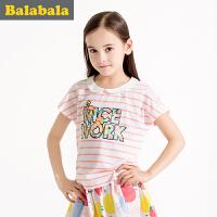 【5.25巴拉巴拉超级品牌日】巴拉巴拉女童短袖t恤中大童上衣童装夏装儿童娃娃领T恤女