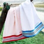 [当当自营] 三利 礼品毛巾 精致礼盒两条装 赠手提袋 3种花色任选