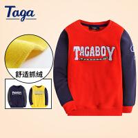 TAGA 2017冬装新款童装男童T恤卫衣中大童学生上衣儿童加绒
