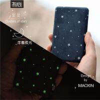 �有� 繁星10000毫安移动电源 华为 夜光聚合物充电宝 手机快充 苹果 iphone 移动电源
