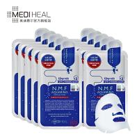 【海外购】可莱丝(Clinie) NMF针剂水库面膜25ml*10片【2盒】