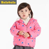 巴拉巴拉童装女童棉服小童宝宝上衣冬装儿童棉衣