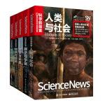 科学新探索