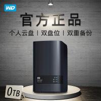 西部数据(WD) My Cloud EX2 Ultra 系列 NAS网络硬盘 0TB