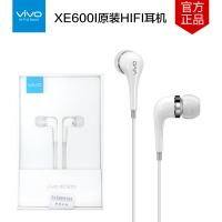步步高XE600i耳机vivo X6/plus X5pro/max/+/v Xshot Xplay3s X710L X520L/A X5/F/V/S/L/T/mart X510/T/W X3/L/S/T/W/V/F/ST Y27 Y33 Y37L Y29L Y23L Y927 Y923 Y937 Y13iL 耳机 原装入耳式线控耳机vivo...