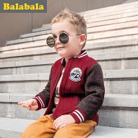 巴拉巴拉童装男童呢衣小童宝宝上衣冬装毛呢外套儿童男孩