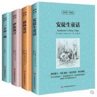 格林童话安徒生童话一千零一夜伊索寓言精选中英文对照英汉双语读物世界名著书籍全集选集原版故事书青少青少年小学版