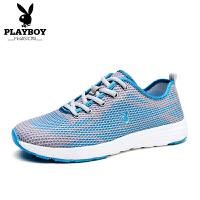 花花公子 运动鞋男 学生韩版休闲鞋男士网面跑步运动鞋 动-DA73071