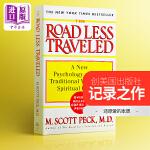 少有人走的路 心智成熟的旅程 英文原版The Road Less Traveled心理学杰作 进口图书 英文经典畅销书籍 M斯科特派克 纽约时报榜单