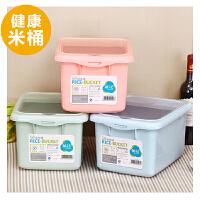 茶花米桶塑料面桶厨房储米箱20斤装防虫防潮面粉桶米缸送量杯