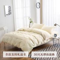 御棉堂纯色竹棉2米2.2m双人被套学生宿舍单人被罩秋冬季简约保暖 四件套 被套 枕套 床罩 床笠 床单