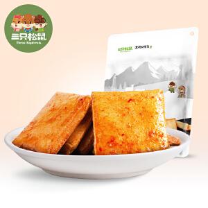 【三只松鼠_老爹鱼豆腐180gx2袋】休闲零食豆干小吃小包装香辣味原味烧烤味