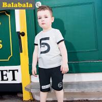 【6.26巴拉巴拉超级品牌日】巴拉巴拉男童套装小童宝宝夏季儿童短袖短裤童装两件套男