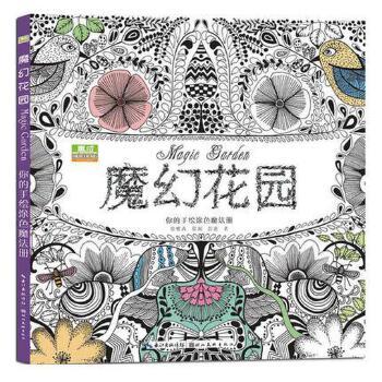 涂鸦绘画本儿童秘密花园魔法森林奇幻梦境黑白线描稿减压涂色图书籍