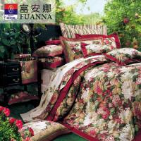 富安娜家纺 纯棉四件套全棉家纺床品被套床单床上四件套件用品塞纳舞曲