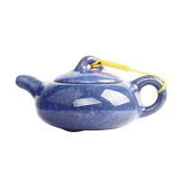 尚帝 台湾冰裂壶 功夫茶具配件 瓷器 冰裂茶壶 陶瓷茶壶 茶具茶壶深蓝色 DPCHL801