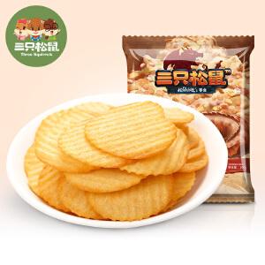 【三只松鼠_小贱脆薯100gx2】休闲零食膨化食品薯片番茄/原味