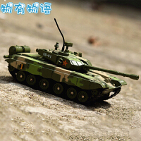 物有物语 坦克 军事模型 军事仿真合金模型男孩婴儿宝宝玩具车模99合金坦克军车装甲车声光模型儿童生日礼物儿童礼品 儿童玩具