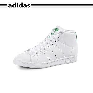【新品】阿迪达斯Adidas休闲板鞋史密斯中帮蓝尾STANSMITH BB0069