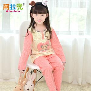阿拉兜春季儿童睡衣 小女孩卡通长袖家居服 中大女童宝宝纯棉套装 3456