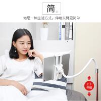 Benks 懒人 iphone6s iphone7 plus 手机支架 3-6寸手机通用 ipad air mini 4 3 2 创意手机架 床头通用夹子