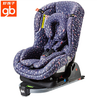 【当当自营】【支持礼品卡】好孩子CS308宝宝安全座椅汽车用 0-4岁安全坐椅 isofix硬接口CS308绿色雨滴N310