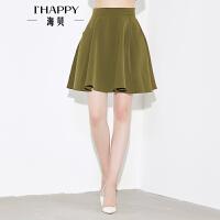 【海贝超级品牌日 买三免一再满减】海贝年春季新款女 A字高腰修身纯色中裙半身裙