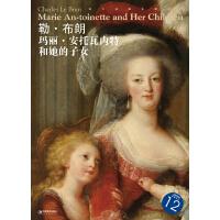 西方油画大图系列  勒・布伦  玛丽・安托瓦内特和她的女子 12