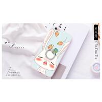 景为 iPhone6手机壳苹果6s软硅胶套女款i6透明平果六ip6个性创意